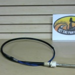 1996 Tigershark Monte Carlo Steering Cable  0673-856